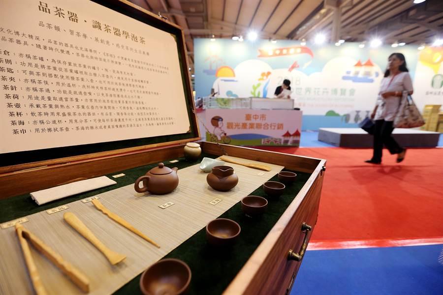 2017茶酒咖啡展,今日11時在台中中時國際會展中心盛大開幕,展出茶、酒、咖啡等各式產品。(黃國峰攝)
