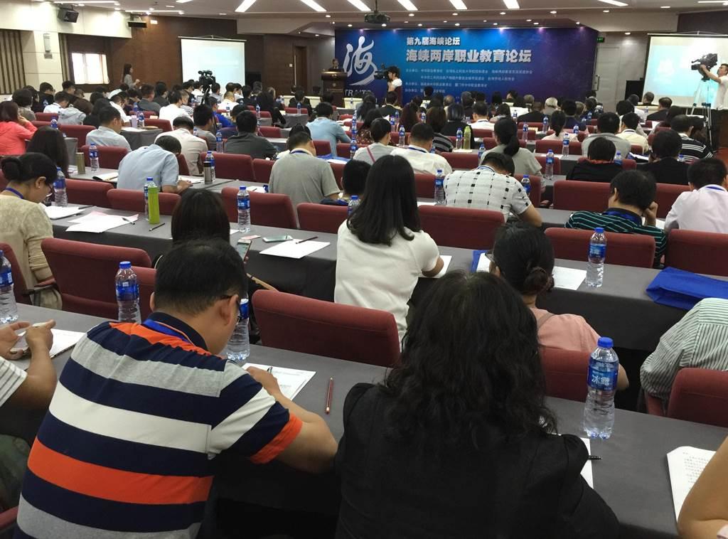 海峽論壇系列活動之一,第九屆海峽兩岸職業教育論壇,6月17日上午在廈門舉行。(圖/王雅芬)