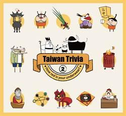 台灣人有多迷信?動畫團隊詼諧呈現《你的內褲有多紅?》