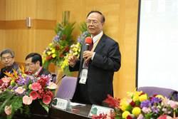 南華生命教育高峰論壇  研討生命關懷、長照及殯葬禮俗