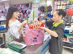 停售購物塑膠袋 第2波7月開跑