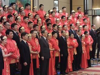 廈門兩岸新人集體婚禮 俞正聲、張志軍送祝福