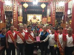城隍爺坐日本轎繞境第90年 邀12友宮贊境