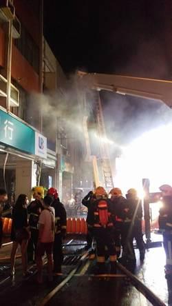 屏東市銀行發生火警  竄出大量濃煙
