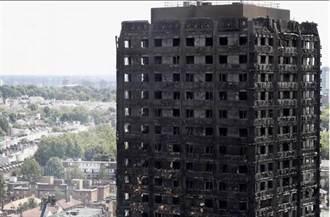 倫敦高樓大火 死者驟增至58人