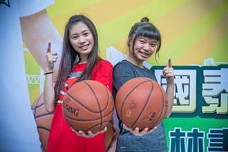 籃球》國泰豪小子籃訓營中區徵選 姊妹花吸睛