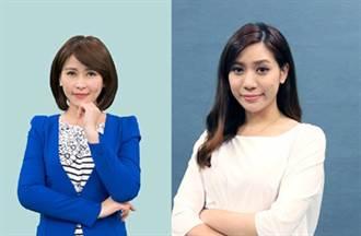 「華人普立茲超級星光大道」尋找第二個邵鈺敏和郭安妮