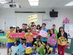 凌雲國中學生飢餓30體驗 直呼餓到沒有力氣