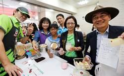 減塑大作戰 中市推用餐自備餐具享優惠