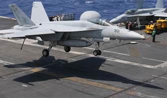 網傳美兩架F18「超級大黃蜂」飛越台北上空 國防部回應了