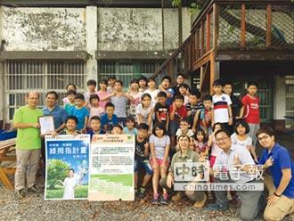 APP亞洲漿紙 推廣校園綠拇指計畫