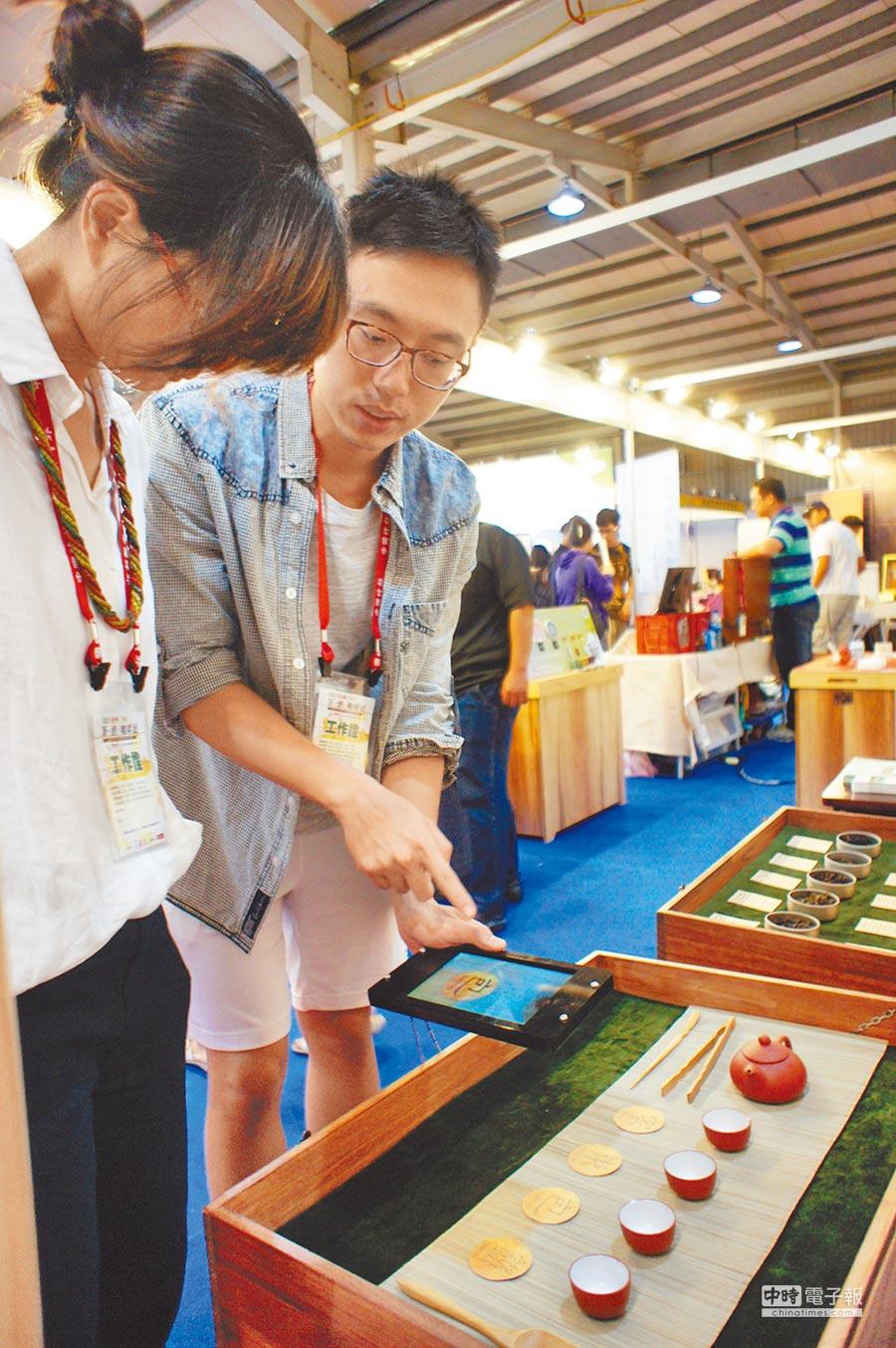 新北市文化局在展場中以行動博物館的方式,透過展示茶葉、行動軟體秀茶湯的方式,介紹坪林茶葉博物館。(馮惠宜攝)