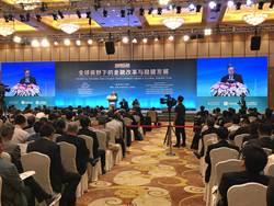 人民幣跨境支付系統 落戶上海