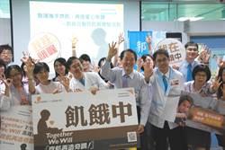 難民日關懷國內外貧困兒童 郭綜合醫院飢餓體驗12小時