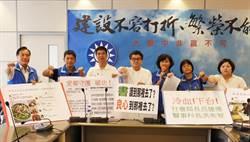 台中市國民黨團 痛批林佳龍團隊社會防護網破了