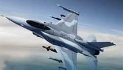 展望3千億 洛馬與塔塔簽約 將在印度產F-16