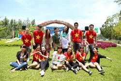 南華國際藝文節 展現異國風情