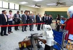 機械產業轉型成長 明新科大成立智慧自動化產學技術聯盟