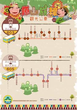 高屏跨域快線公車暨185縣道觀光公車路線 7月1日正式上路