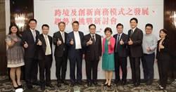 跨境電商課稅 新加坡將跟進