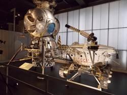 中國大陸登月計畫 將引進前蘇聯經驗