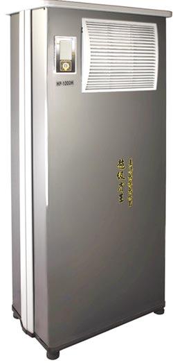 善騰太陽能熱水器 節能安全