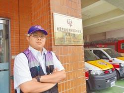 消防員陳彥廷 鬼門關前救10人