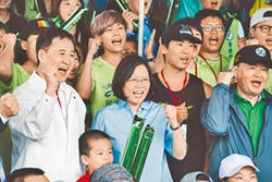 綠營人物兩岸論述轉向 國民黨:蔡提前跛腳