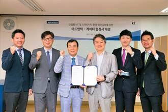 《電腦設備》研華、韓國電信簽MOU,合攻工業物聯網