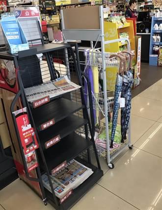 寄賣報紙被剪掉廣告 屏東超市惹議