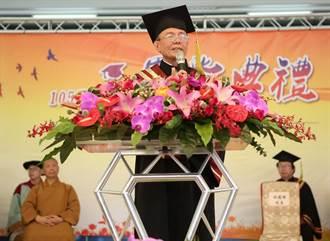 南華首批雙學位學生 學成歸國