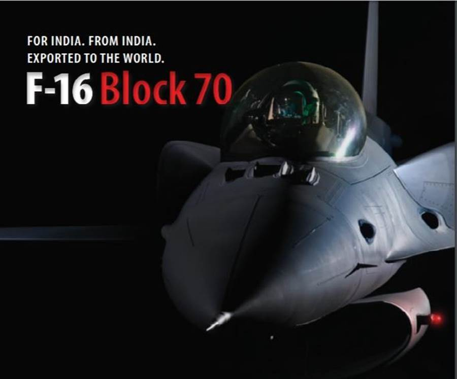 洛馬為了確保贏得印度戰機大單,全力配合總理莫迪「印度製造」的要求。(圖/洛克希德馬丁)