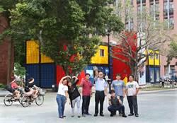 中山大學貨櫃創業基地 3年花千萬打造由10個40呎貨櫃組成