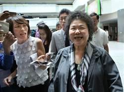 民進黨高雄市議會發起特赦扁連署 陳菊主張特赦扁並相信小英有智慧處理