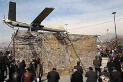 12天裡第2架 美再度射下伊朗武裝無人機