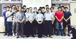 慶鴻機電 投入產學合作