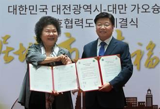 高雄與韓國大田市簽友好協議 陳菊盼共創宜居城市
