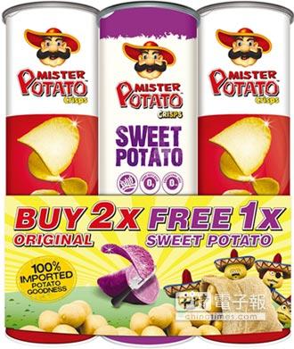 威昇代理Mister Potato 三罐組促銷熱賣中