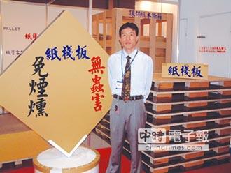 榮強紙業產品 環保利器