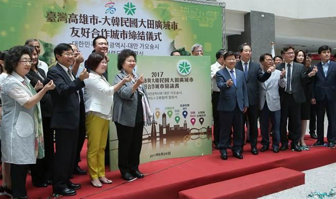 高雄市長陳菊(前排左四)和韓國大田廣域市長權善宅(前排右六)簽署友好合作城市協議書,雙城市府團隊一同合影見證。(王錦河攝)