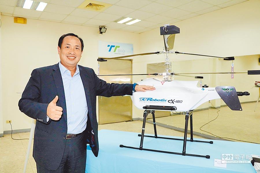 身為耐斯集團家族的雷虎科技董事長陳冠如,今年將督軍推出CX-180無人直升機搶市。圖/劉朱松