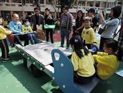 北市身障教育搭配共融式遊戲場 營造溫馨校園