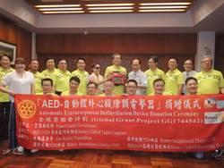 龍門扶輪社捐宜蘭20組AED  盼提升心臟病患存活率