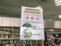 中市府会议7月起禁免洗餐具 自备成环保新风潮