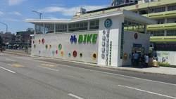 全國首座立體單車停車場 高雄小港啟用