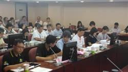 議會工委會5分鐘通過反限制性招標的「北藝」提案