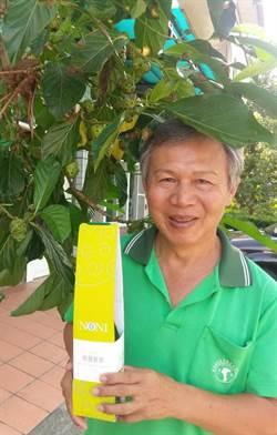 砍檳榔種諾麗 徐榮銘規畫成立健康長壽村