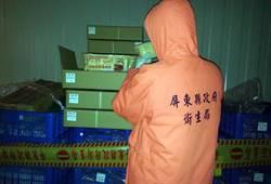 黑心爆漿檸檬豬排 逾500公斤流入市面
