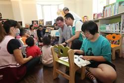 岱宇國際基金會捐助  打造愛心家園閱覽室啟用