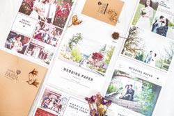 愛婚享 客製專屬婚禮日報
